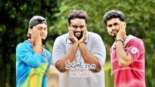 Kumar 24 M - Last Kiss | Latest Comedy Telugu Short Films 2016