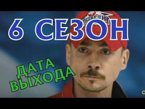 Кадры из фильма Молодежка - 6 сезон 36 серия