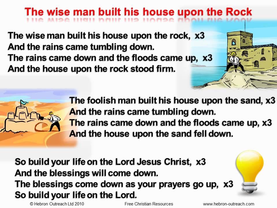 The Wise Man Built His House Upon The Rock   Chorus   Hebron Outreach.com    YouTube