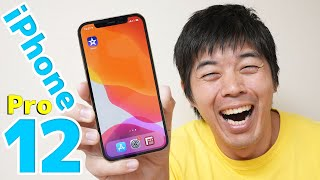 iPhone12 Proがキター!