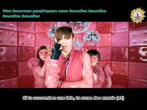 [H2S] 2PM - My Color MV