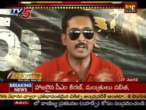 Uday Kiran Comments On Jai Sriram Movie (TV5)