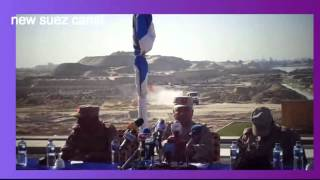 Archive new Suez Canal: drilling in the December 3, 2014