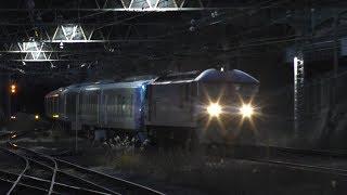 【甲種輸送】EF210 126牽引、西武001系G編成8両 2020.1.11