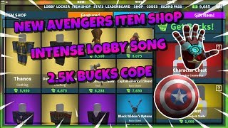 NEW AVENGERS ITEM SHOP 😱 | INTENSE LOBBY SONG 🔥 | 2.5K BUCKS CODE 💰 | ROBLOX ISLAND ROYALE 🏝️