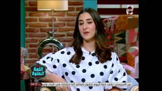 اللمة الحلوة - إسلام إدريس خبير التغذية والليزر يتحدث عن معاناته قبل البدء في تحدي