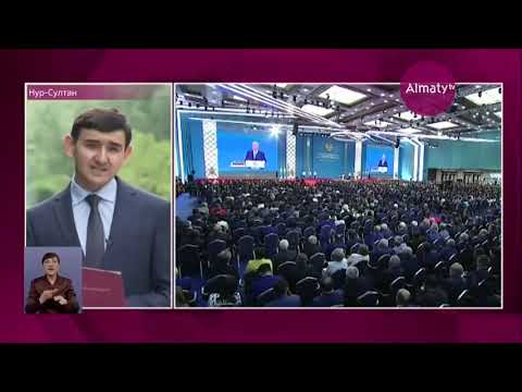 Касым-Жомарт Токаев принес присягу народу Казахстана (12.06.19)