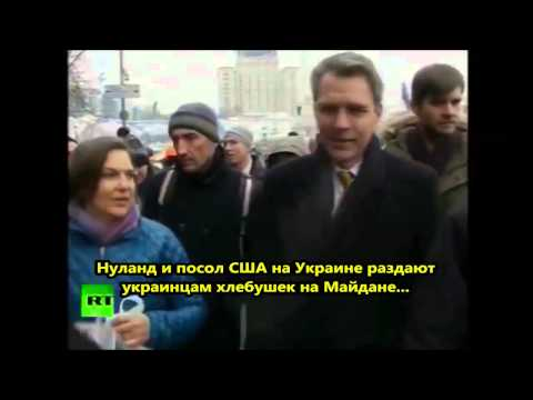 Банда госдеп США извела 5 млрд долларов на захват Украины