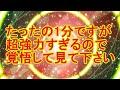 絶撃の赤渦 1種で攻略 にゃんこ大戦争 絶・紅のカタストロフ - YouTube