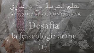 DESAFÍA LA FRASEOLOGÍA ÁRABE: (1)