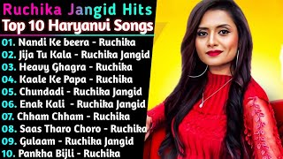 Ruchika Jangid New Haryanvi Songs || New Haryanvi Jukebox 2021 || Ruchika Jangid all Superhit songs