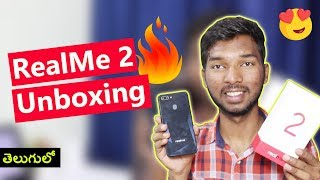 Realme 2 Unboxing & Initial Impressions || in Telugu