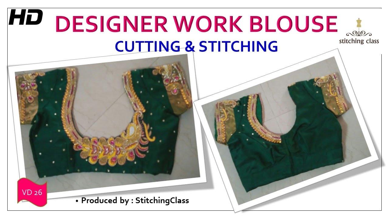 designer blouse youtube