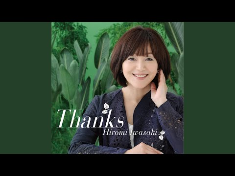 THANKS(Album Mix)
