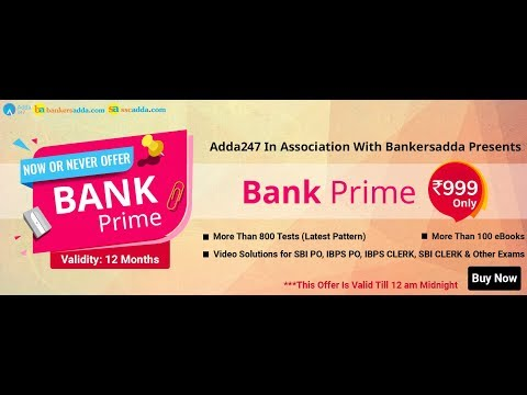 What Is So Special About Bank Prime I Detailed Description of BANK PRIME Package