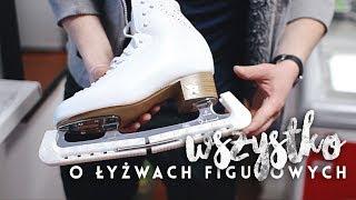 WSZYSTKO O ŁYŻWACH FIGUROWYCH (ft. Jan Mościcki!) ⛸️