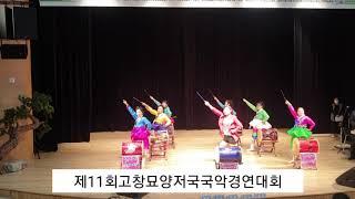 사)국창전도성ㆍ이화중서전통예술진흥회