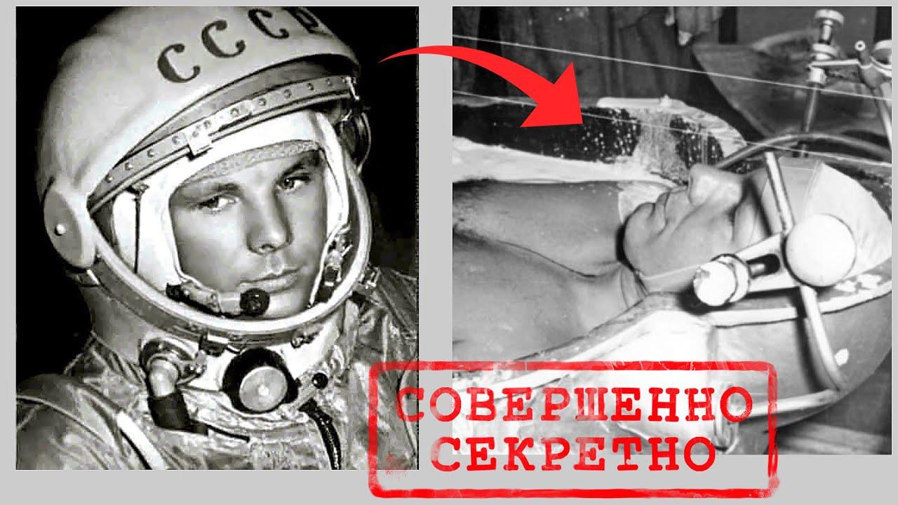 Нам Врали! Рассекречена Тайна гибели Гагарина