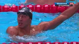 2019 FINA World Swimming Championships Day 1 - Part 1