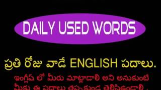 dilly used english words learn english through telugu most important words