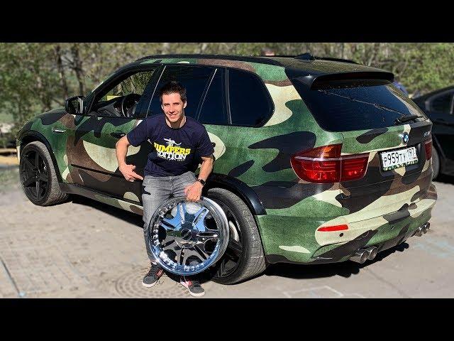 BMW X5M - ПРИШЁЛ КОНЕЦ !