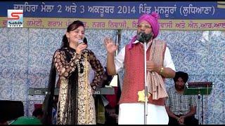 Bhajna Amli 2014