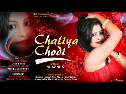 Chaliya Chodi - Nilav Nita   Latest Aadibashi Song 2018   Official Release