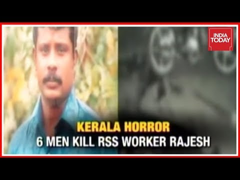 The Killing Fields Of Kerala, A Special Ground Report : Newsroom