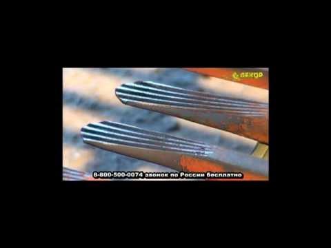станки для ковки серии декориз YouTube · Длительность: 12 мин49 с  · Просмотров: 597 · отправлено: 17.02.2012 · кем отправлено: decor174