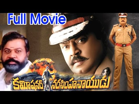 Commissioner Narasimha Naidu Full Length Telugu Movie || Vijayakanth || Ganesh Videos - DVD Rip..