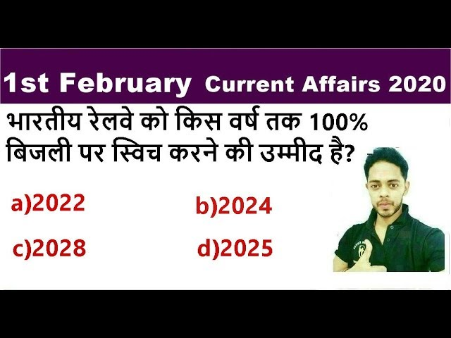 1st February 2020 करंट अफेयर्स |IMP Current Affair  PDF download | Daily Current Affairs