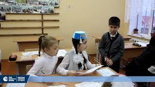 Урок крымско-татарского языка в МБОУ