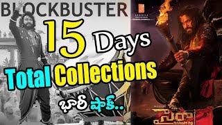 Sye Raa Narasimha Reddy 15 Days Collections | Sye Raa Box Office Collections | Top Telugu Media