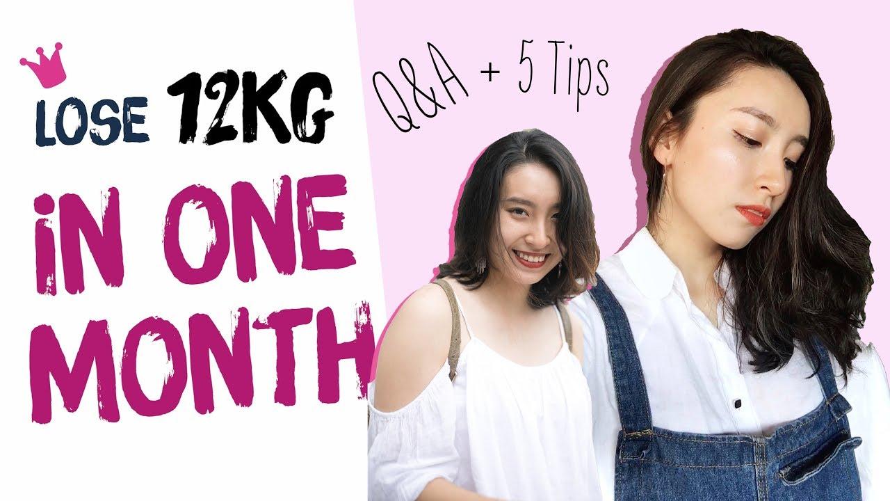 GIẢM 12KG TRONG MỘT THÁNG??? | 5 tips giảm cân siêu dễ | Q&A | PhuongHa