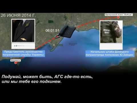 AMERICA DO ORDER UKRAINE ATTACK NOVOROSSIYA & RUSSIA AT PHONE LEAK