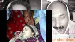 Ghazala javeed Death