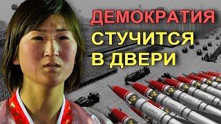 Северная Корея готова НАНЕСТИ упреждающий удар