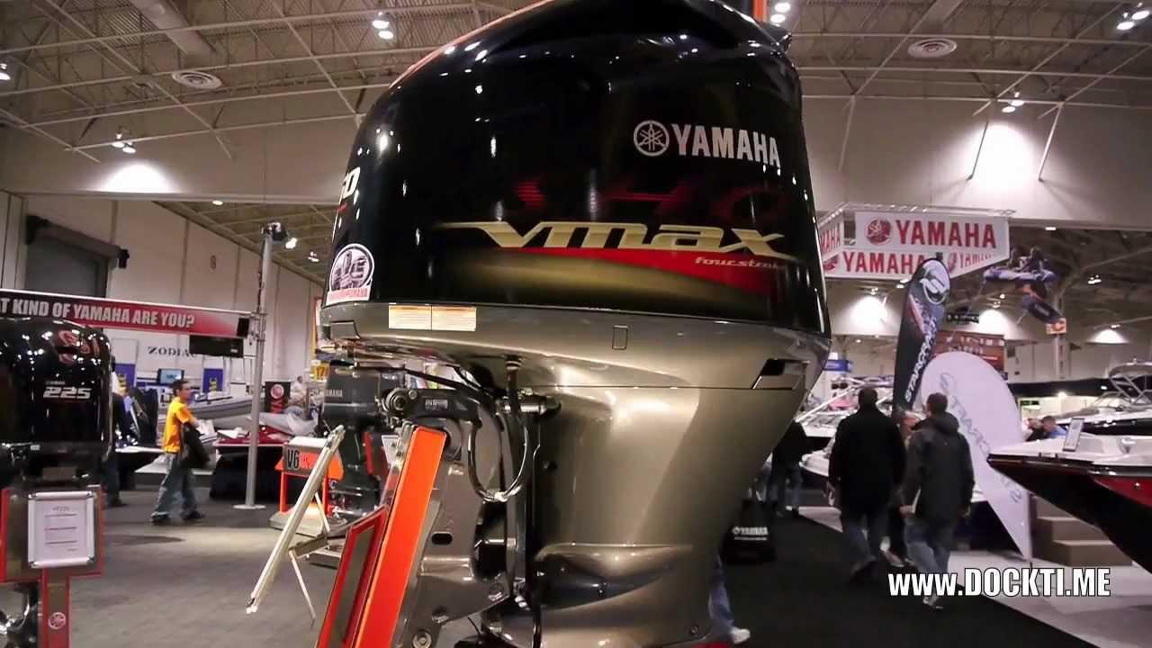 Yamaha  Vmax Hpdi