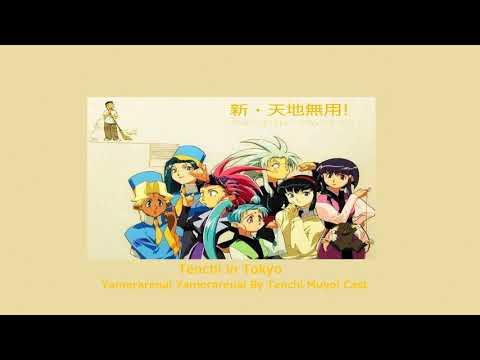 Tenchi in Tokyo op full Yume wa Doko he Itta - https://youtu.be/GFyXjxXcqqA (新・天地無用! - 夢はどこへいった : 山本 リンダ) Tenchi in Tokyo Ending Song of EP ...