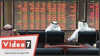 خبيرة اقتصاد:خسائر فادحة فى البورصة القطرية بسبب كأس العالم