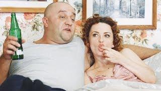 Муж и Жена в СПАЛЬНЕ - ПРИКОЛЫ 2020 - УГАРНЫЙ Январь - На Троих | ЮМОР ICTV