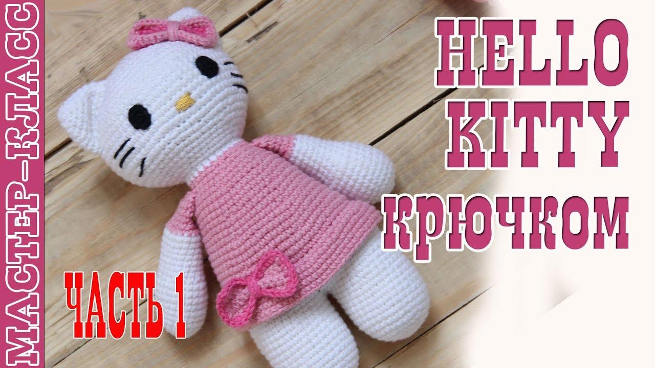 Hello Kitty amigurumi no Elo7 | tricoches da C@rol (BED0FA) | 720x1280