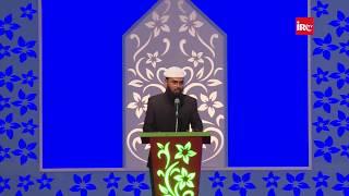 Na Haq Kisi Ki Zameen Par Qabza Karne Ka Kya Anjaam Hoga By Adv. Faiz Syed