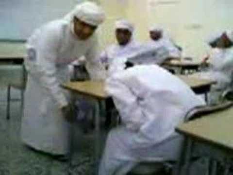 Arab School LoL