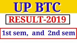 UP BTC 1st sem and 2nd sem result