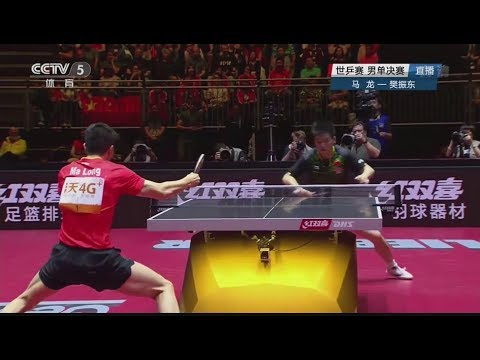 2017 WTTC (Ms-Final) 马龙 MA Long Vs FAN Zhendong 樊振东 [Full Match+Interviews/Chinese|HD1080p@60fps]