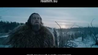 Выживший 2015   трейлер на русском