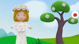 この童話は、 るお姫―lのお話です。お姫―lが生まれたとき、王―lは洗―邇ョ...