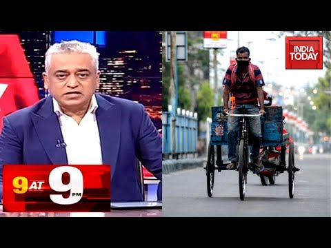 Top Headlines Of The Day With Rajdeep Sardesai | India Today | June 29, 2020