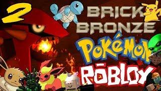 "The FGN Crew Plays: ROBLOX - Pokemon Brick Bronze #2 ""Stolen Necklace"""